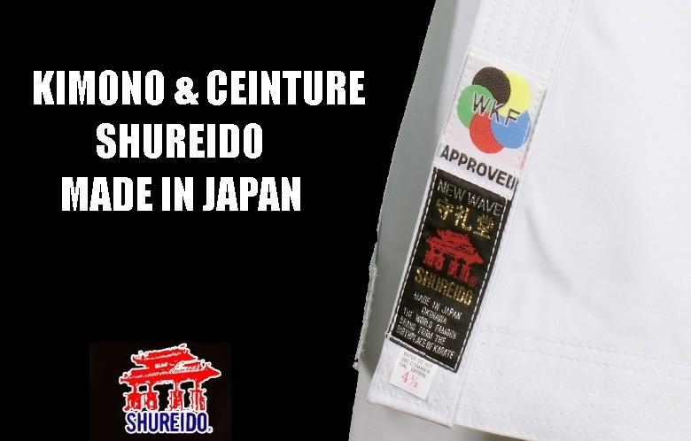 Shureido japon okinawa Mindack kumite shop karate kata