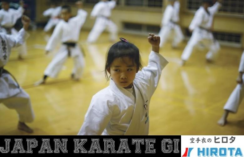 Kimono Hirota special Kata ceinture protection made in japan rick usami kata kumite japon karate kumite-shop