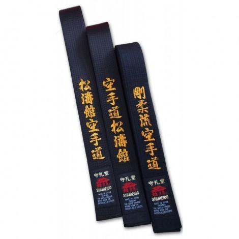 """Ceinture noire Shureido """"Okinawa"""""""