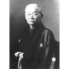 Poster du maître Kano